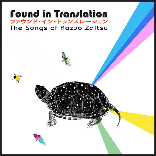 Found in Translation: The Songs of Kazuo Zaitsu de Various Artists