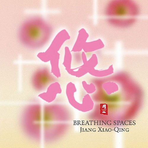 Breathing Spaces de Jiang Xiao Qing