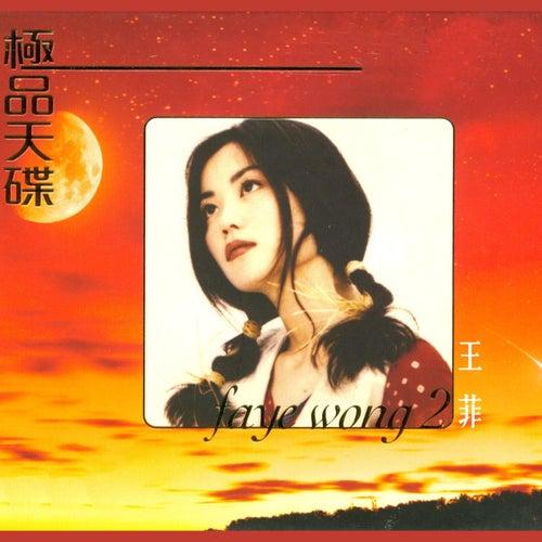 Ji Pin Tian Die Wang Fei (2) by Faye Wong