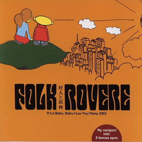 It's A Baby, Baby I Luv You Thing 2003 by Folk and Røvere