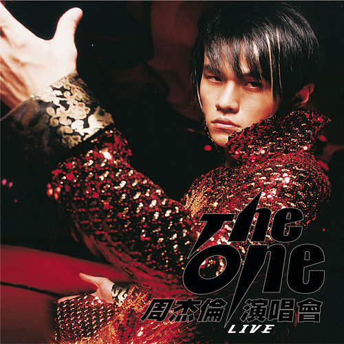 2002 The One Live In Concert de Jay Chou