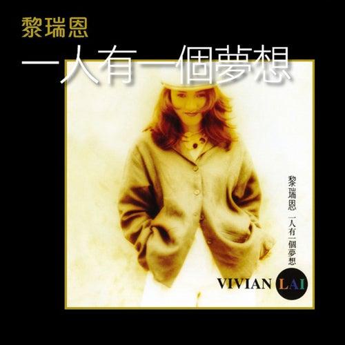 Ren You Yi Ge Meng Xiang by Vivian Lai