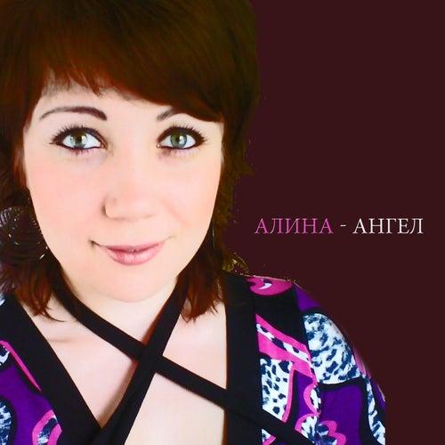 Angel von Alina