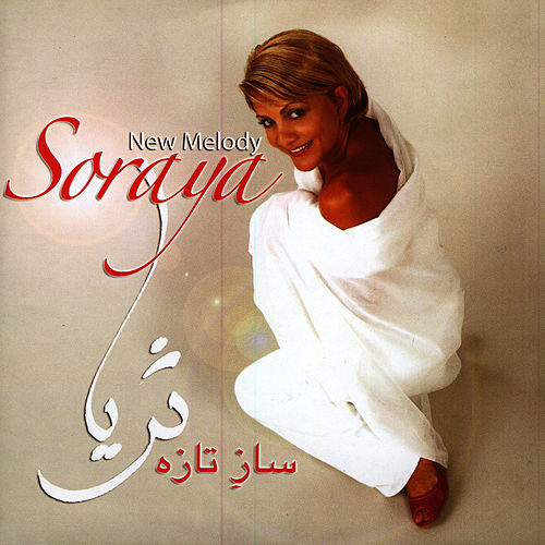 New Melody de Soraya