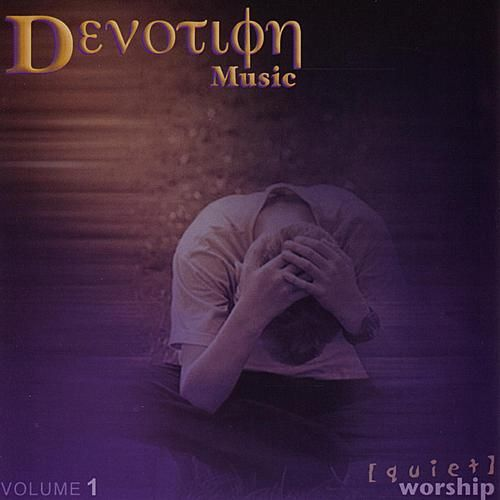 Quiet Worship by Various Artists