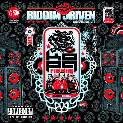 Riddim Driven: Kopa by Various Artists