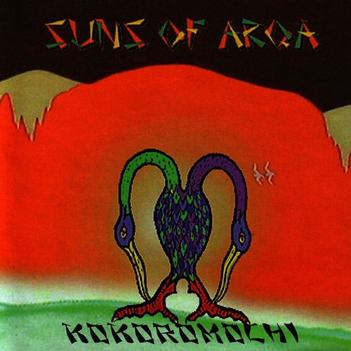 Kokoromoghi by Suns of Arqa