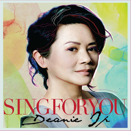 Deanie - Sing For You de Deanie IP