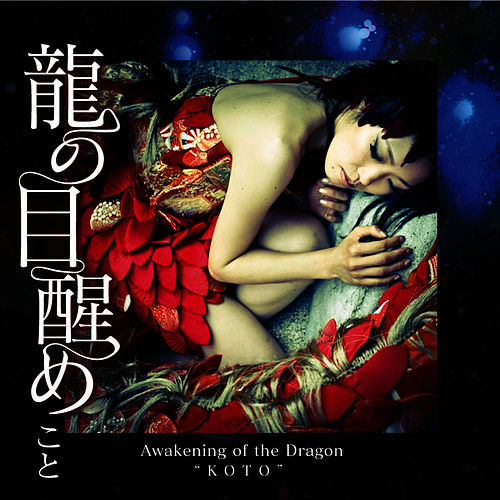 Awakening Of The Dragon de Koto