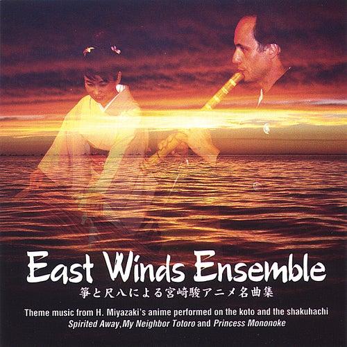 Theme Music From H. Miyazaki Anime/ Spirited Away, Totoro, Lapiuta and others de East Winds Ensemble