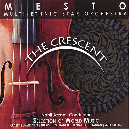 The Crescent by Various Artists