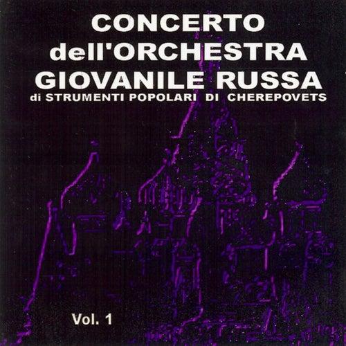 Idyllium by Orchestra Giovanile Russia