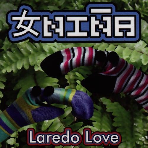 Laredo Love by Nina