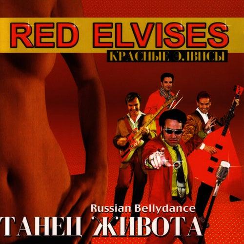 Russian Bellydance Taheц Жиbota - (Russian) von Red Elvises