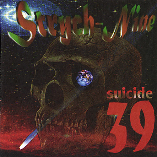 Suicide 39 by Strych-Nine