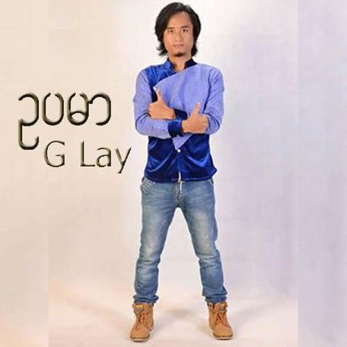 G Layと一緒に聴きたいとっておきソング