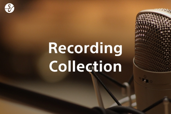 [HR] Recording Collectionの画像