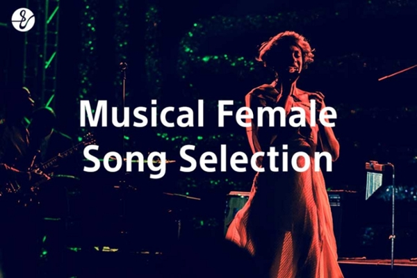 Musical Female Song Selectionの画像