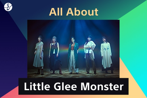 All About Little Glee Monsterの画像