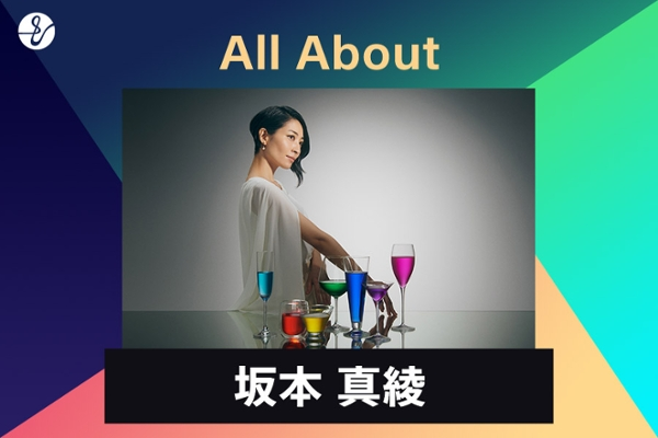 All About 坂本 真綾の画像
