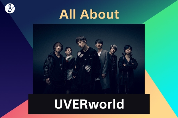 All About UVERworldの画像