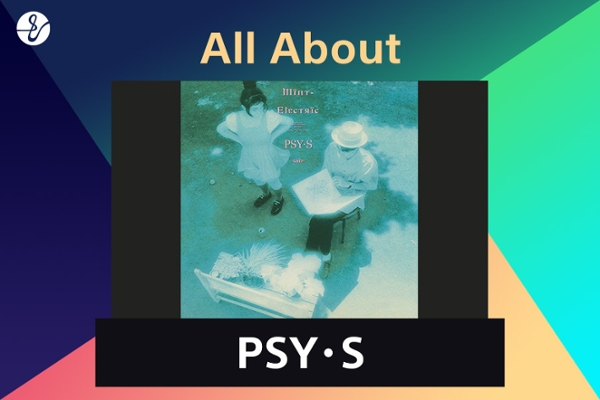All About PSY・Sの画像