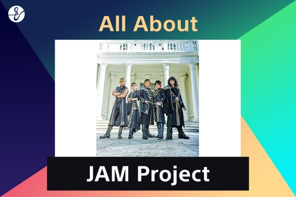 All About JAM Projectの画像