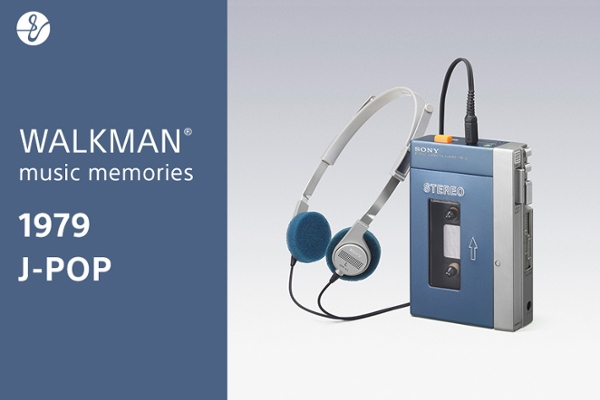 1979 J-POP WALKMAN® music memoriesの画像