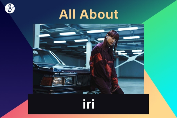 All About iriの画像