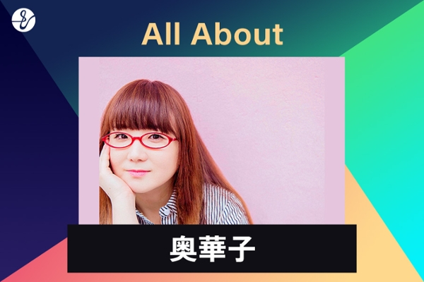 All About 奥華子の画像