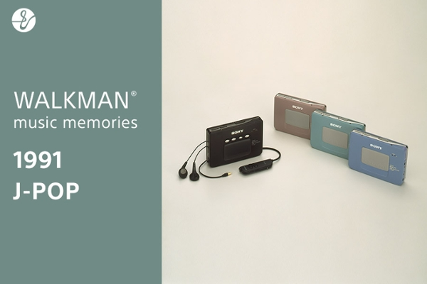 1991 J-POP WALKMAN® music memoriesの画像