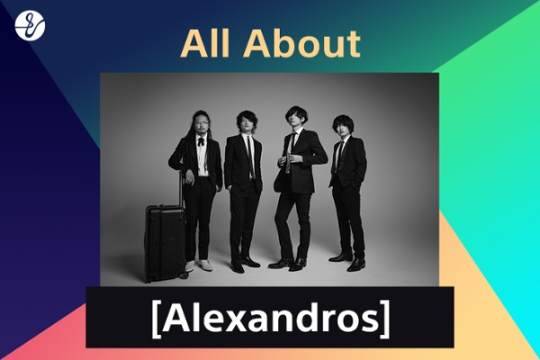 All About [Alexandros]の画像